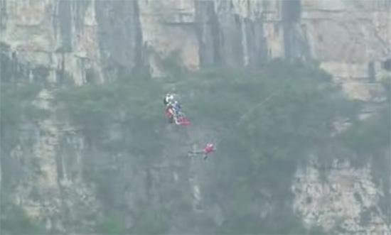 China Base Jump
